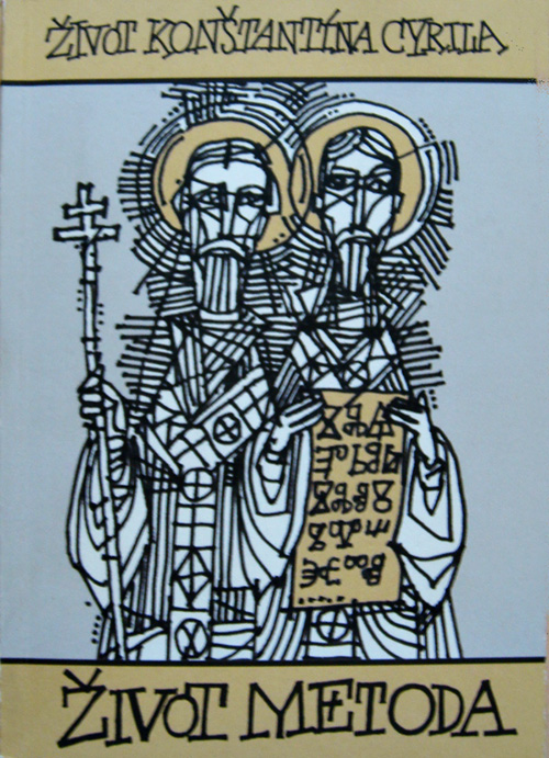 Life of Constantine Cyril and life of Methodius (photo by University Library in Bratislava)